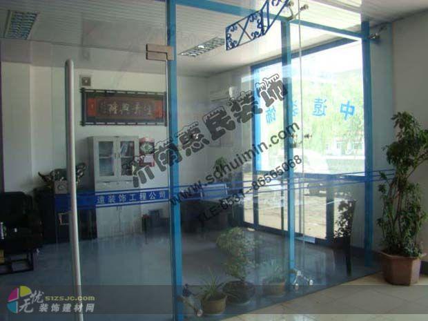 图片标题 办公 玻璃隔断装修效果图